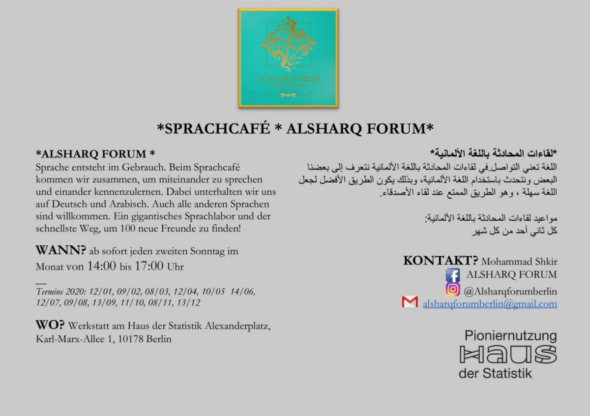 Sprachcafé ALSARAQ FORUM
