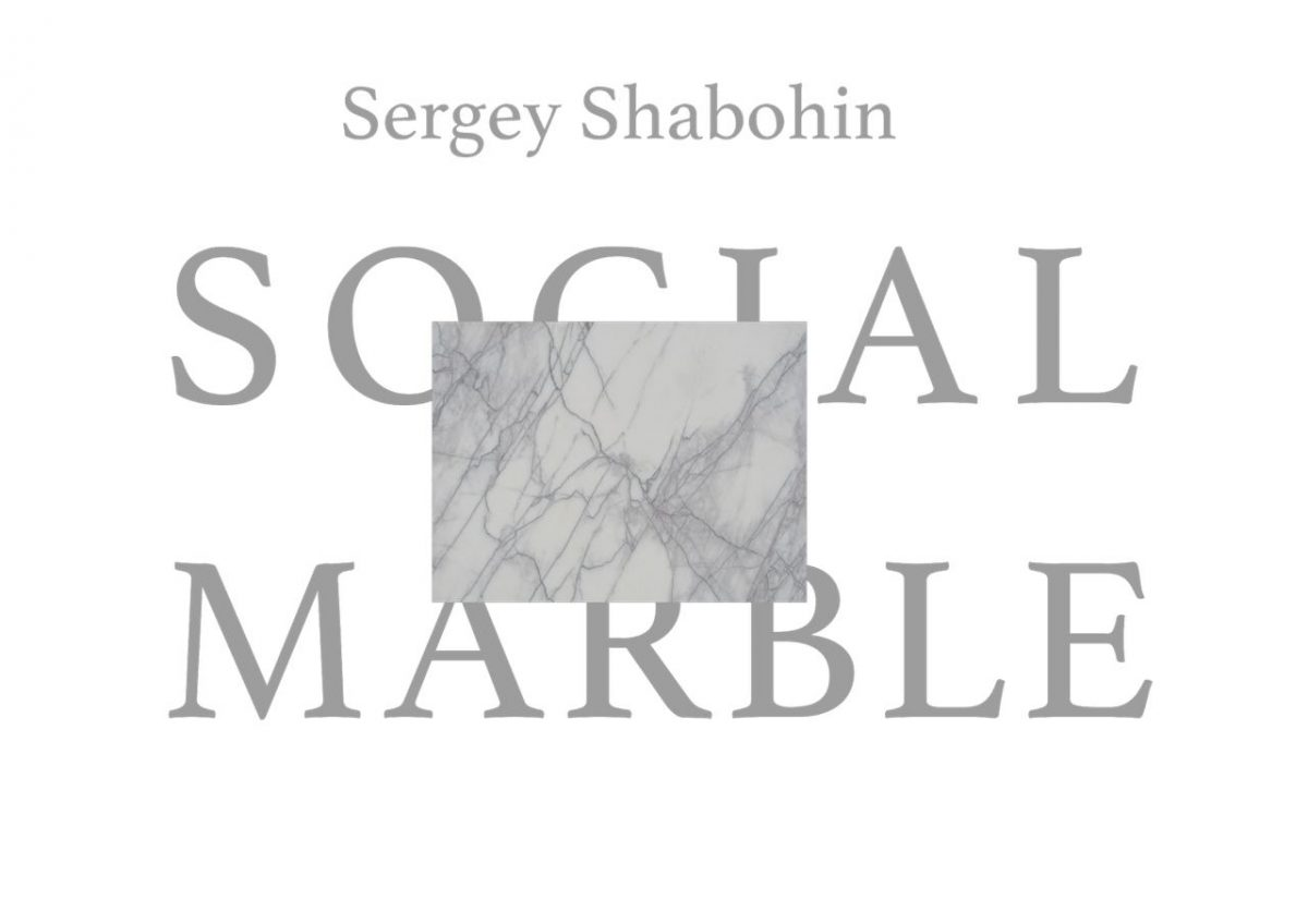 "Digitales Archiv: ""Sozialer Marmor"""